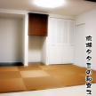 琉球畳の和室スペース